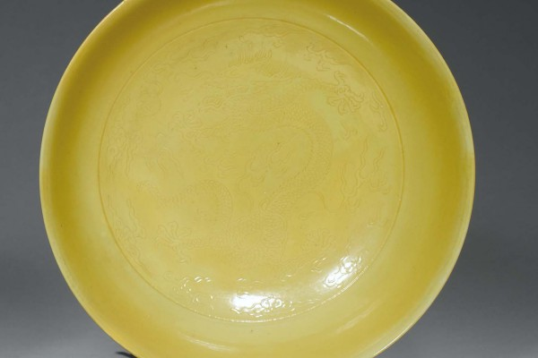 Assiette en porcelaine monochrome Chine Dynastie Qing
