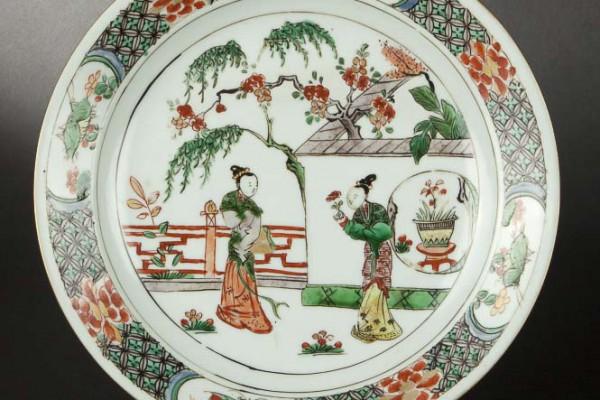 Assiette porcealine   Chine Epoque Kangxi