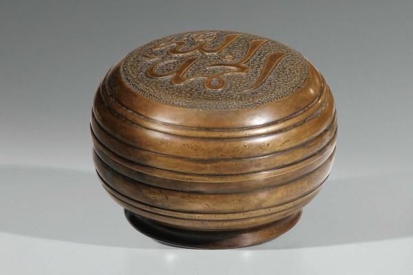 Boîte en bronze Chine Dynastie Qing