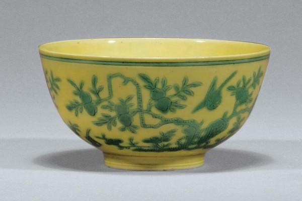 Bol en porcelaine Jaune et vert Chine Dynastie Qing