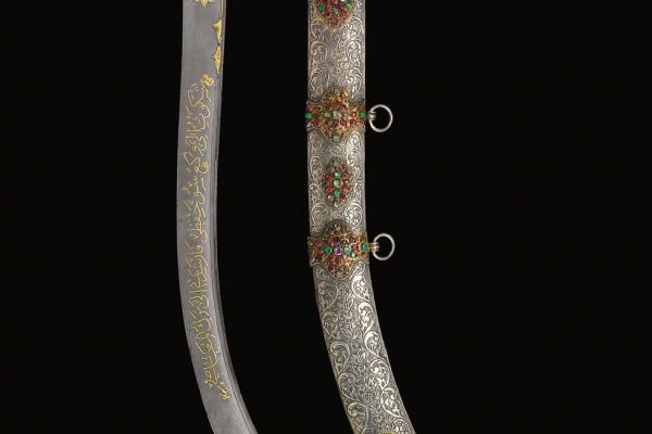 Epée Ottomane  XIXème siècle