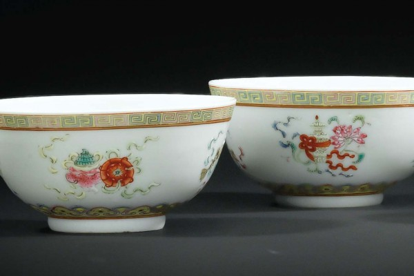 Paire de bols Famille Rose Chine Dynastie Qing