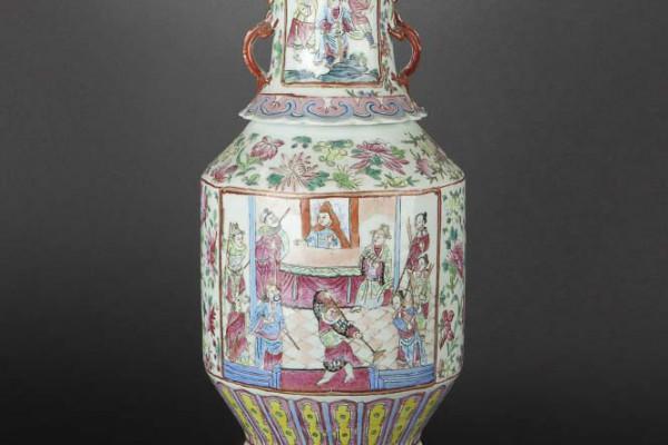 Vase porcelaine Chine  Dynaste Qing