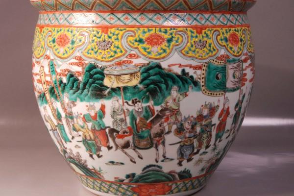 Vasque porcelaine Chine XXème siècle