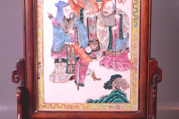 Ecran de lettré Chine Dynastie Qing