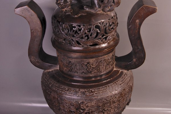Important brûle parfum en bronze   CHINE    Dynastie Qing