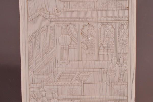Plaque d'écran en ivoire sculpté CHINE fin de la Dynastie Ming