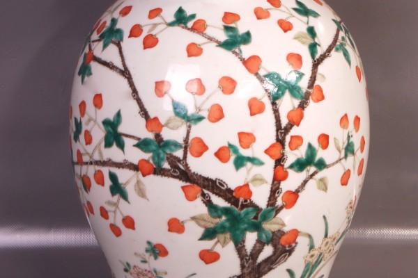 Potiche couverte en porcelaine  CHINE Dynastie Qing