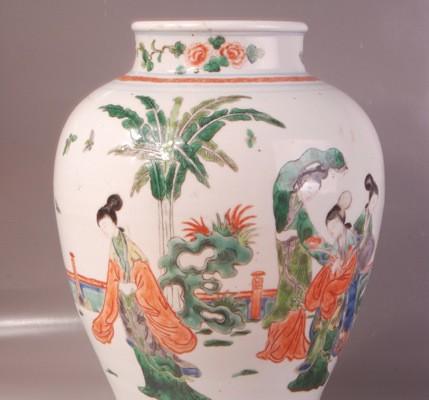 Vase en porcelaine   CHINE Dynastie Qing