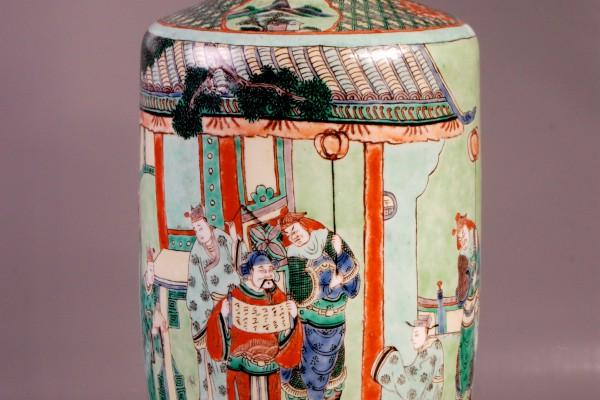 Vase rouleau CHINE   Dynastie Qing