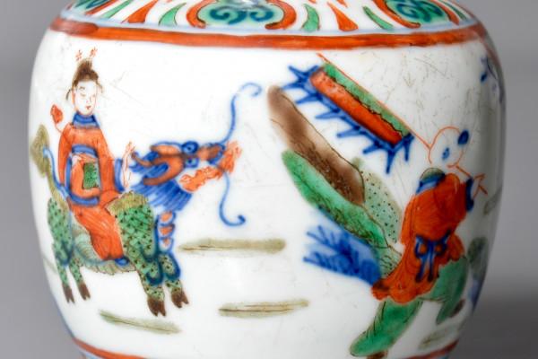 Dynastie Qing