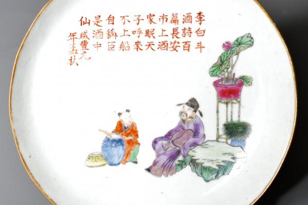 Coupelle en porcelaine à décor de Calligraphies
