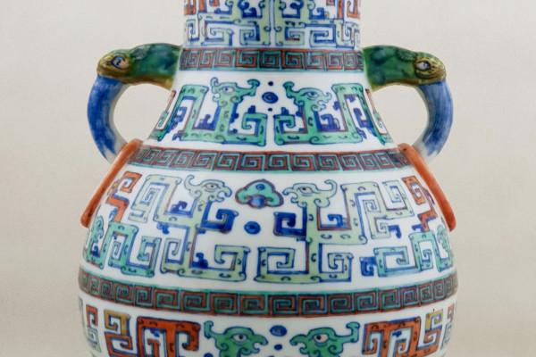 Vase en porcelaine de Chine