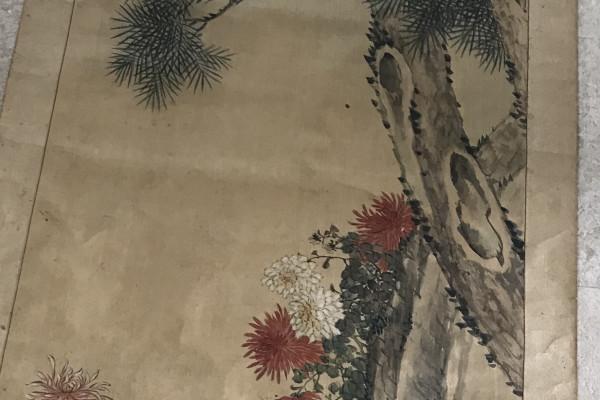 Peinture en rouleau - Chine. Dynastie Qing